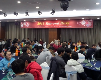 2015 Year-end Party