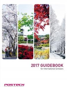 2017 Guidebook for International Scholars