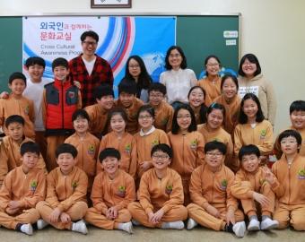 2016 World Culture Awareness Programme (Spring Semester)
