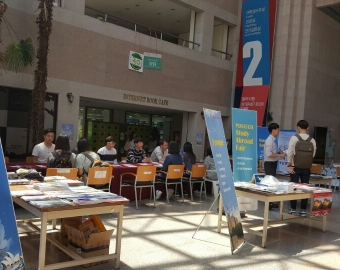 2016 Spring Study Abroad Fair (May 17)