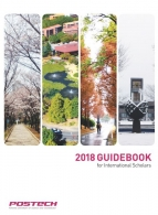 2018 Guidebook for International Scholars