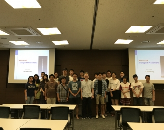 2018 Summer Program Special Lecture 3