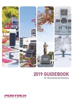 2019 Guidebook for International Scholars