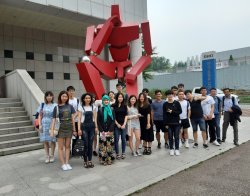 2019 Summer Program Orientation Info Session and KIRO & POSCO Tour