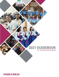 2021 Guidebook for International Students