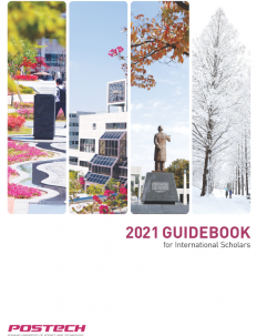 2021 Guidebook for International Scholars
